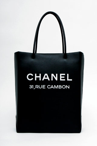 chanel-essential-handbag1