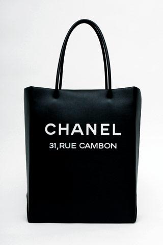chanel-essential-handbag1