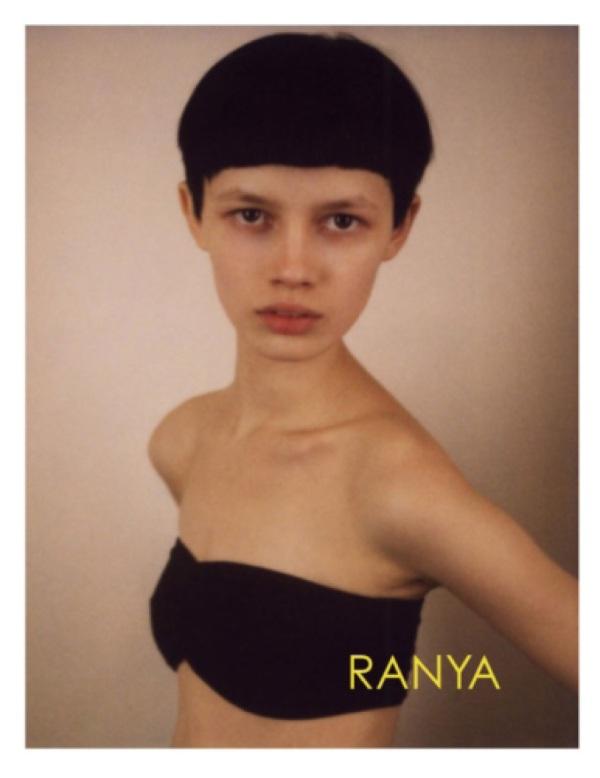 91211_supremem_ranya_105_122_248lo1