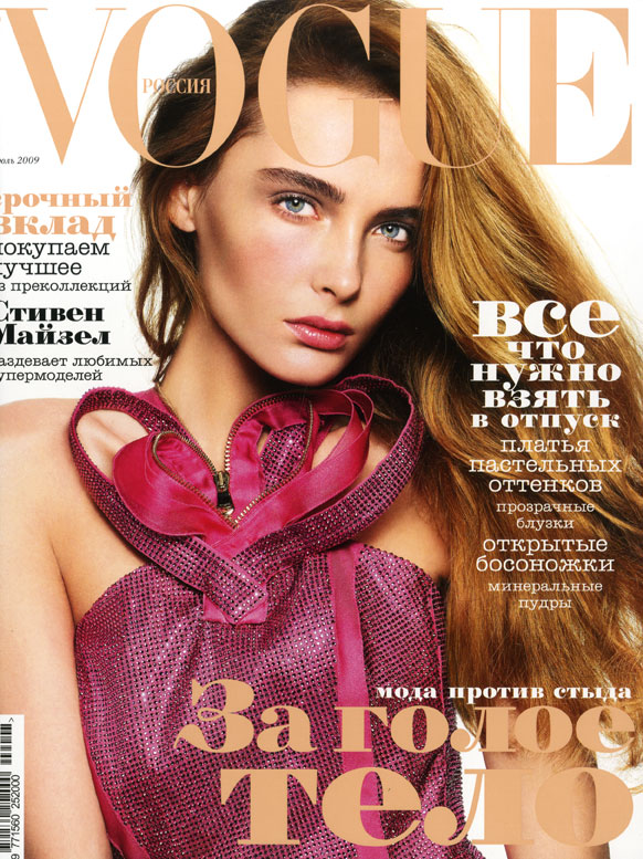 09765_Russian_Vogue_July_2009_ph_Terry_Tsiolis_model_Snejana_Onopka_Women_Management_New_York_Blog_cover_122_145lo