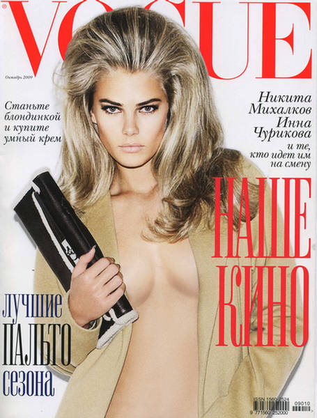 Tori-Praver-Vogue-Russia-October-1